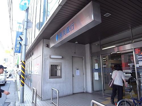 横浜銀行 748m