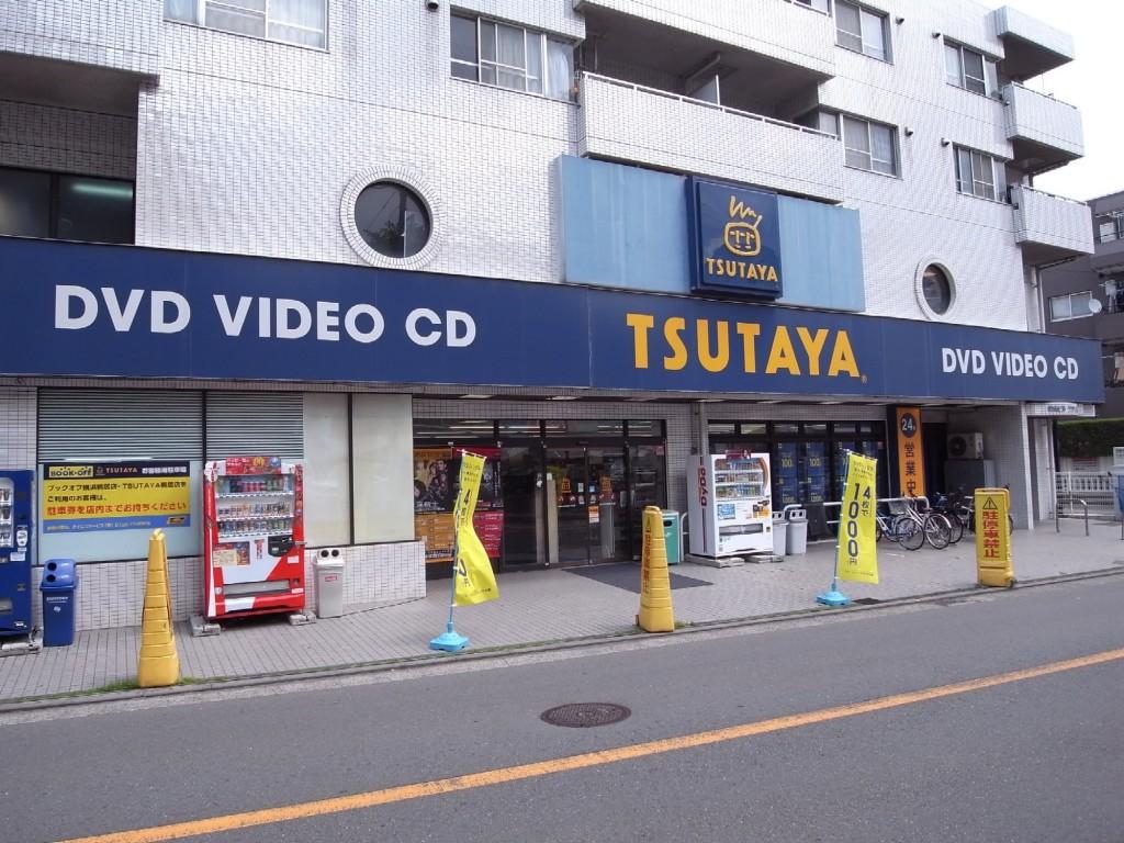 TSUTAYA 500m