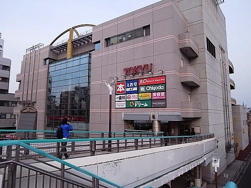 スーパー 中山東急 835m