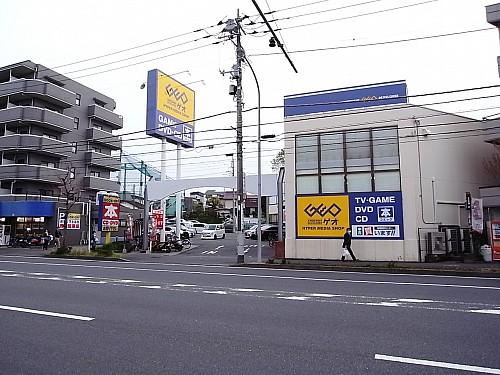 ゲオ横浜中山店 1468m