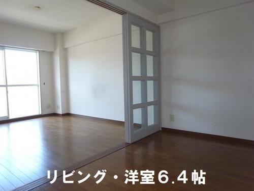 リビング・洋室6.4帖