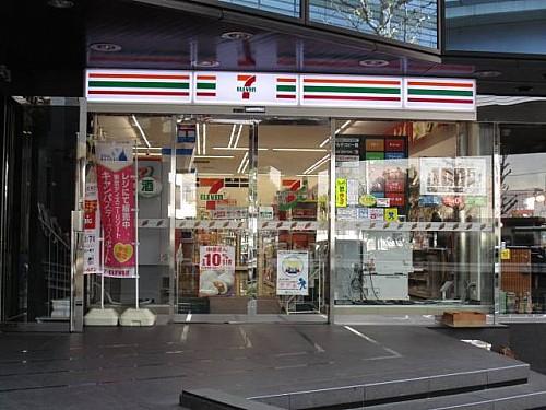 セブンイレブン港区南青山7丁目中央店