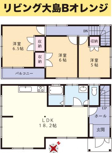 橋本駅バス通勤敷地内駐車場2台分リノベーション済ペット可3LDK貸家