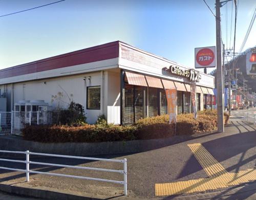 ガスト津久井太井店