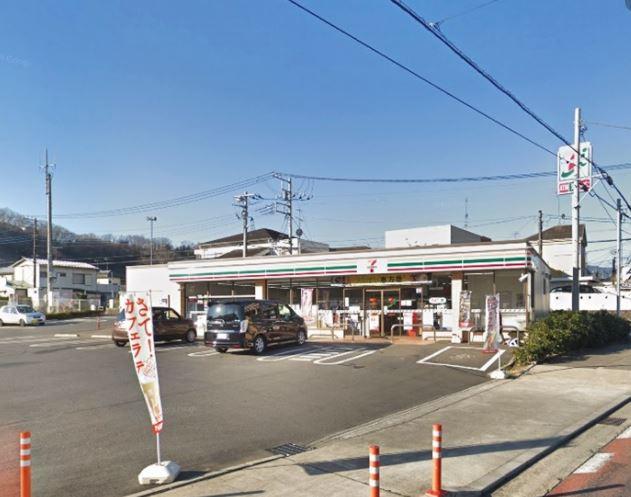 セブンイレブン相模原津久井太井東店