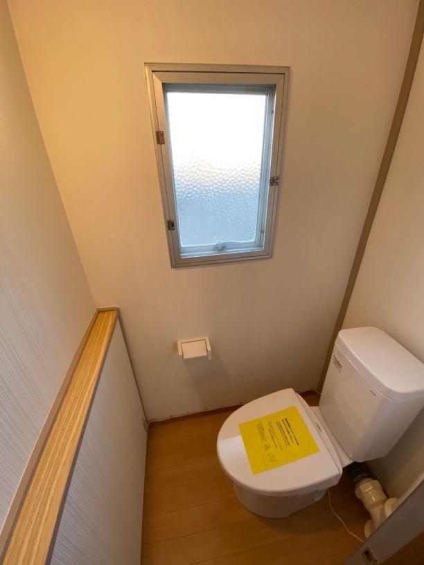 トイレ(有)リビングホーム