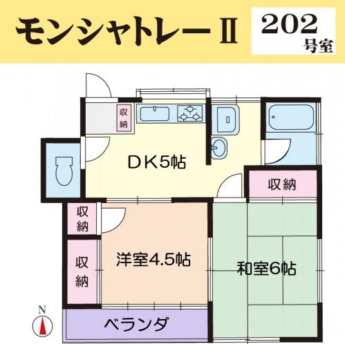 相模原市緑区西橋本アパート物件情報(有)リビングホームモンシャトレーⅡ 202号室間取り画像
