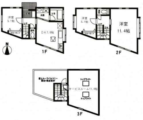 相模原市二本松分譲賃貸ファミリー向け駐車場付き貸家物件情報(有)リビングホーム 二本松住宅