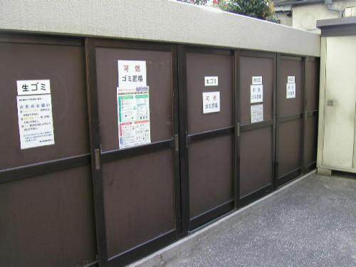 ゴミ捨て場(24時間利用可)