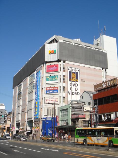 ROX(西友)930m