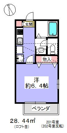 キッチンとお部屋が分かれているので嬉しい。