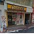 CoCo壱番屋東武中板橋駅前店