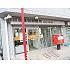 板橋蓮根郵便局