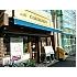 カフェコロラド横浜大口駅前店