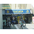 TSUTAYA大倉山店