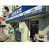 クリエイトSD横浜反町店