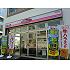 オリジン弁当神奈川新町店