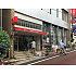 東京三菱UFJ 徒歩1分